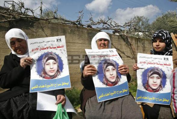 朝の7時」抗議コールと呼ば今週女子刑務所