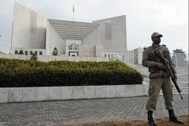 パキスタンの最高裁判所