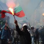 100年の閉鎖の回復に抗議ブルガリア