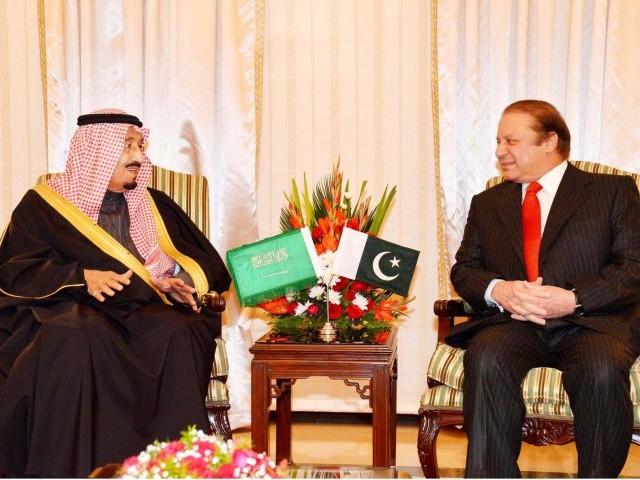 プリンスサルマンビン·アブドゥルアズィーズとミアンモハマド·シャリフ、パキスタン会議の首相