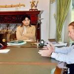 首相シャリフは、現在の状況と話をしてNisarイルファンSiddiquiははあります