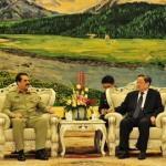 陸軍チーフ将軍Raheelシャリフは、中国の外務大臣王毅と会談