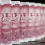 中国の通貨が国際取引に含まれます
