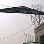 SAR-E-PUL州、アフガニスタンのタリバンは、エリア、英国のメディアを捕獲しました