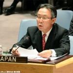 日本が国連安全保障理事会の非常任席にレコード11回目のために選出されました