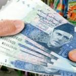 お金と引き換えに、いくつかの国がまだある場合は、あなたは重い現地通貨を取得します