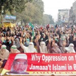 Jamat電子イスラムは、バングラデシュの処刑に抗議、ピケット