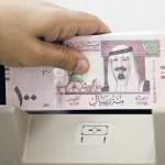 2016年のためのサウジアラビアの3270億リヤル赤字予算