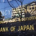 日本経済は、マイナスの金利を発表避けるために減速しました