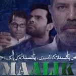 パキスタンの映画'' Maalik''