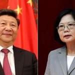 台湾初の女性大統領蔡英文と中国の大統領習近平