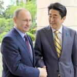 ロシアのプーチン大統領と日本の安倍晋三首相