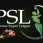 パキスタンスーパーリーグ(PSL)3月5日ラホールで開催予定の決勝
