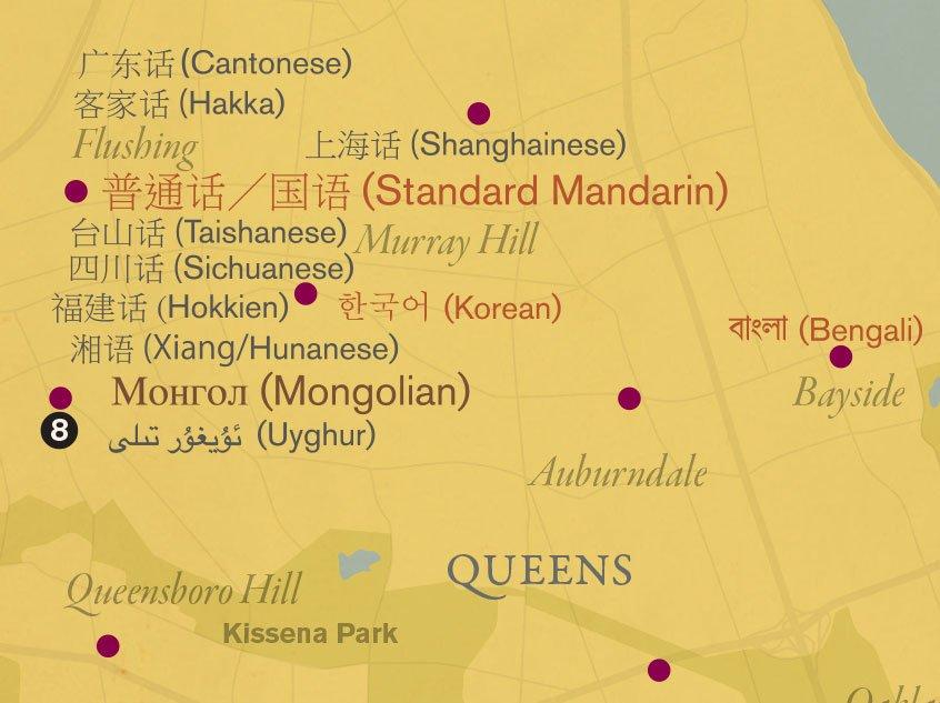 マップ上では、これはクイーンズで最も話されている言語です。