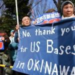 日本軍は米軍基地を終わらせることを要求する