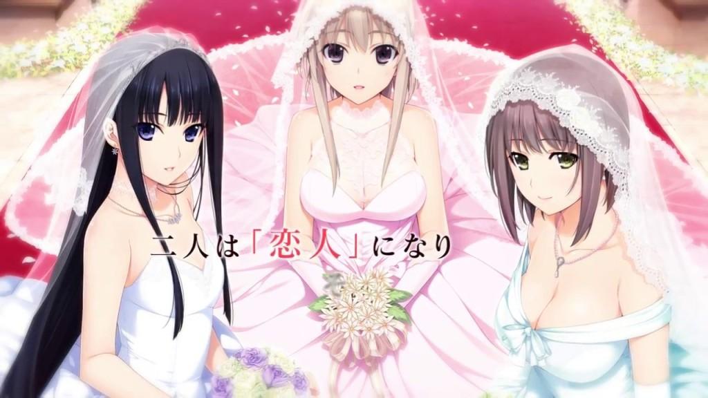 ゲームの名前はxCation Niitzuma Lovely、あなたが結婚できる3人の仮想キャラクターです