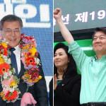 民主党、ムン・ジェイン、中党の安哲洙(アン・チョルス)大統領候補