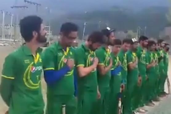 占領されたカシミールのクリケット選手は、パキスタンのクリケットチームのユニフォームを着たパキスタンの国歌を歌いました