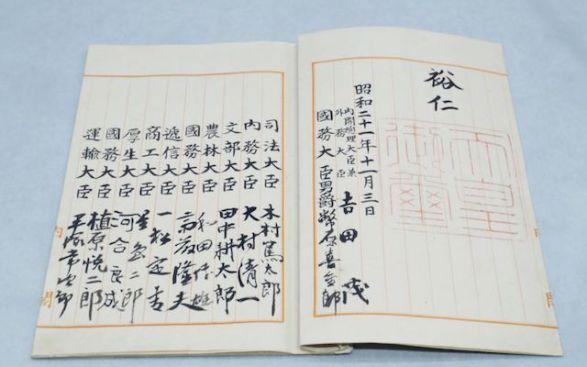 日本の憲法は、70年を終えた昨日、日本全国のお祝いだった