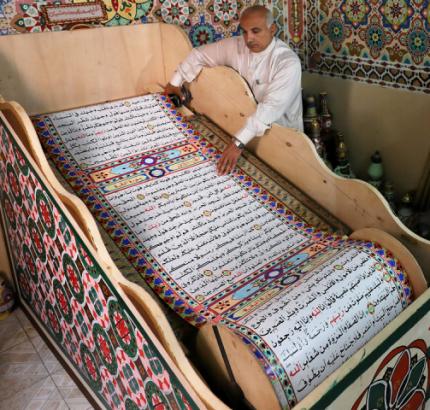 サード・モハマド・ハシッシュはコーランの処方箋を3年にわたり準備している