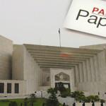 明日最高裁判所で発表される第3次進捗報告書を準備する