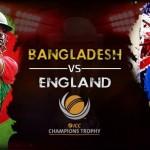 最初の試合イングランドとバングラデシュのチームは楕円で競争する