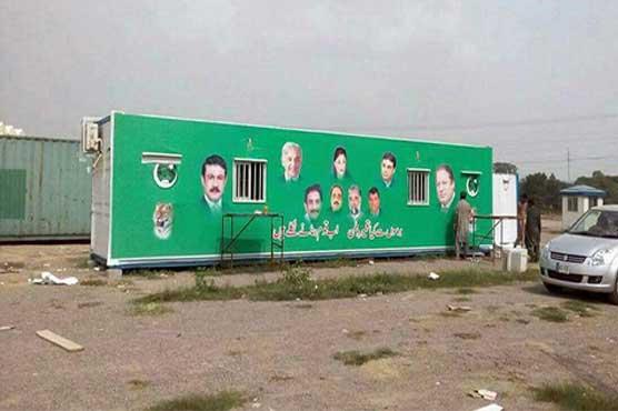Nawaz SharifはPunjab Houseの爆弾防止容器のキャラバンの場合、GT Roadルートに行きます。
