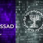 イスラエル諜報機関モサド