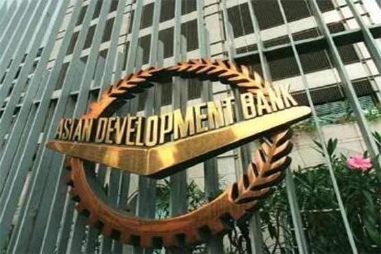 アジア開発銀行(ADB)