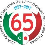 パキスタンと日本との65年間の外交関係