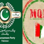 MQMパキスタンの指導者はPak Sarzameen Party