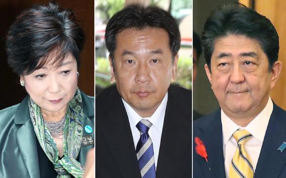 左から:希望党の創設者党と小池百合子東京憲法党の江田野幸雄首相、自民党安倍晋三首相