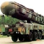 ミサイル名は東風41号