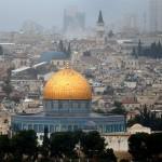 米国、パレスチナの首都パレスチナの代替スペースを提案