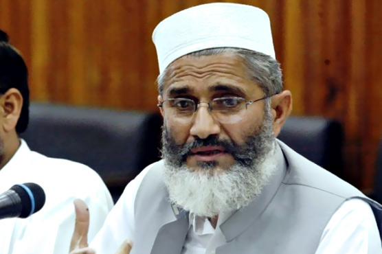 パキスタン、Jamaat-e-IslamiのAmeer、上院議員、Sirajul Haq