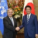 安倍晋三首相とアンソニオ国連事務総長