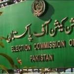 選挙管理委員会は、2018年の総選挙の準備を開始した