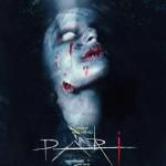 パキスタンの最初のホラー映画「PARI」