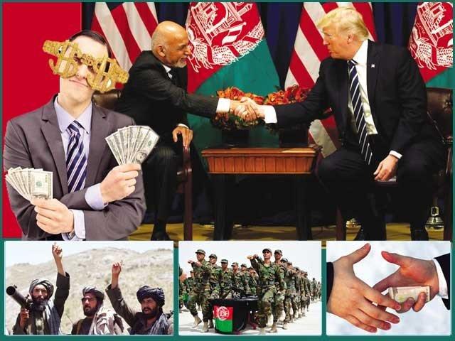 ドルの輝きは、アフガニスタンの支配階級を盲目にし、それを西側諸国の奴隷にした...