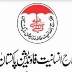 Jamaat-ud-DawaとFalah-i-Insaniat財団資金凍結