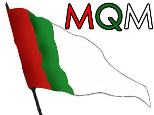 なぜMQMパキスタンを壊したのですか?