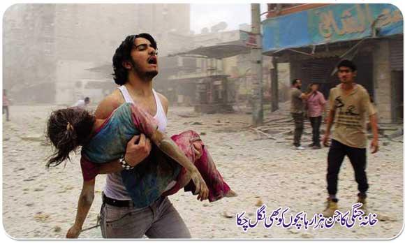 シリアの内戦は既に数千人の子供を殺している