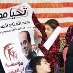 エジプトのアブデル・ファッタ・アルシシ(Abdel Fattah al-Sisi)大統領が第2期に再選され、投票の92%