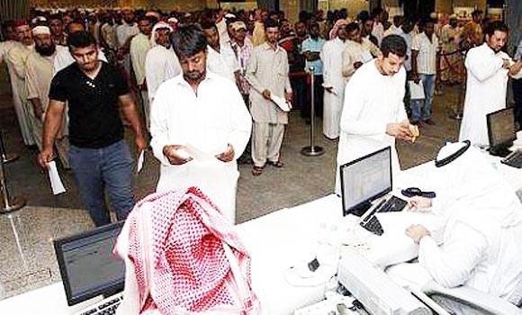 サウジアラビアのパスポートによる顧客向けのオンラインサービス