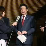 安倍晋三(安倍晋三)は、火曜日の午後に東京を出発する前に記者会見した