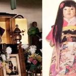沖合と呼ばれる謎の日本人人形