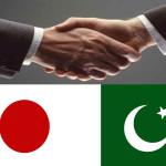 パキスタンの貿易交渉に関する日本の考え方