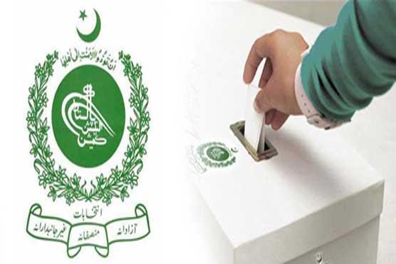 10人以上のCROREの人々が次回の選挙で正しい投票を使用する