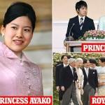 日本のアヨコ姫が普通の市民との結婚を発表