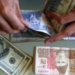 インター銀行のドルの値段は122.30と122.50に上昇した